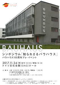 http://www.jgcc.or.jp/bauhaus100a_thm.jpg